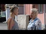 Точка взрыва (2-я серия) (2013)